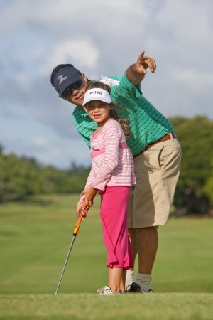 Junior Golf at the Maui Country Club