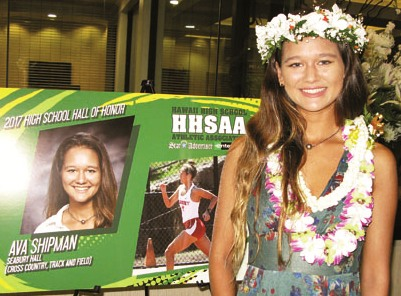 Ava Shipman Receives Hall of Honor
